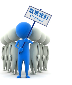 安平县港润金属丝网制品有限公司